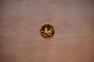 1996 China 5 Yuan 1/20 Oz.  999 Gold Unicorn Coin Brilliant Uncirculated Unc Bu photo