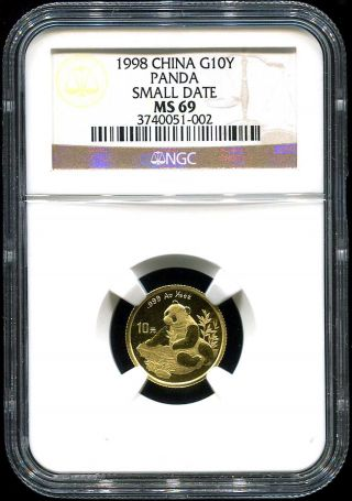 1998 Small Date Chinese Gold Panda 1/10 Oz.  10 Yuan Ngc Ms - 69 Rare Variety photo