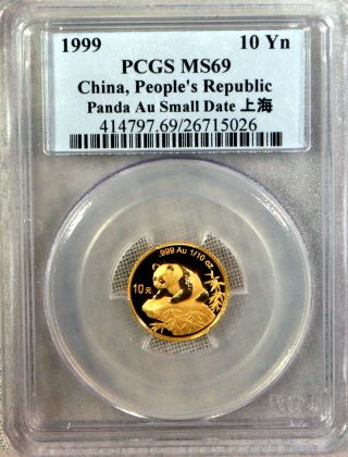 Ms69 Rare 1999 China Gold 10y Small Date Panda Pcgs Ms69 photo