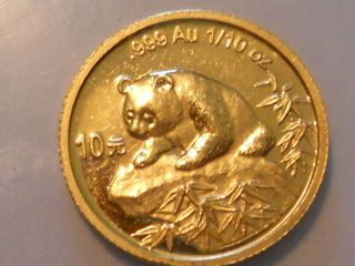 Coinhunters - 1999 China 10 Yuan 1/10 Oz.  Gold.  999 Fine,  25,  000 Mintage photo