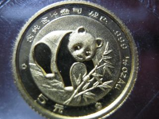 China - 1988,  2003,  2009,  & 2010 - Gold Panda - 1/20oz.  Gold - photo