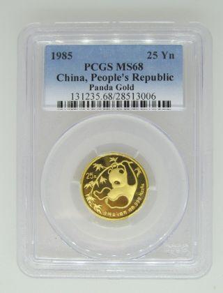 1985 Pcgs Ms68 China People ' S Republic.  999 Gold Panda - 25 Yn Quarter Ounce 1/4 photo