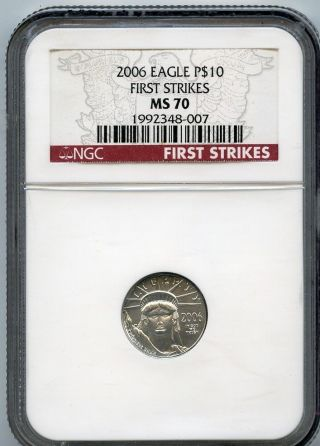 2006 $10 (1/10 Oz) State Platinum Eagle Ngc Ms70 First Strike photo