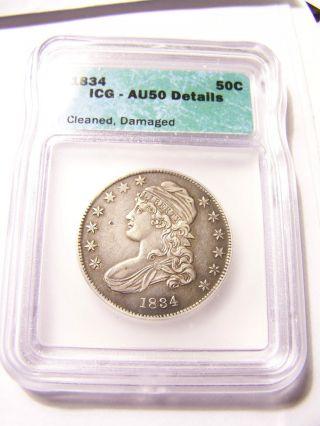 Coins Us Half Dollars Early Halves 1794 1839