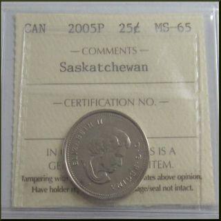 Canada 2005p Saskatchewan 25 Cents Coin Iccs Ms - 65 photo