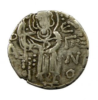 Manuel I Commnenus 1238 - 1263 Trebizond Silver Asper 2.  92g/22mm M - 839 photo