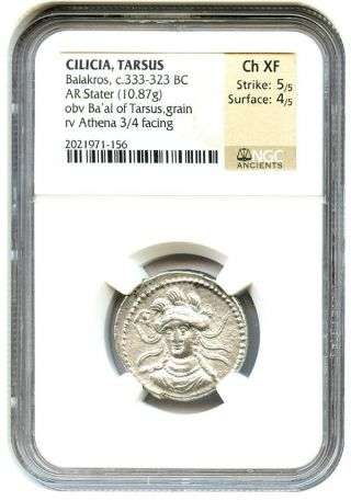333 - 323 Bc Balakros Ar Stater Ngc Choice Xf (ancient Greek) photo