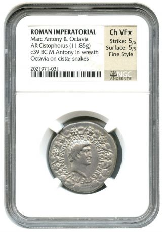 39 Bc Marc Antony & Octavia Ar Cistophorus Ngc Vf (ancient Roman) photo