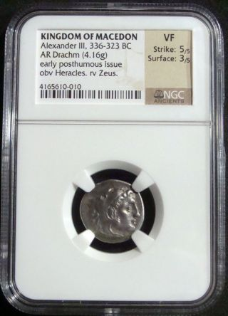 Kingdom Of Macedon: Alexander The Great (iii),  Ar Drachm,  Abydos,  Ngc Vf photo