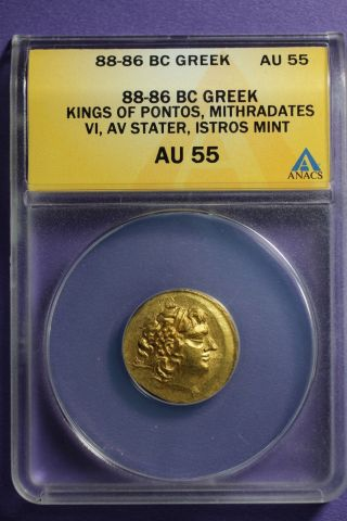 Ancient Greece Gold Stater Alexander The Great Thrace Mithradates Vi 88 - 86 Bc photo