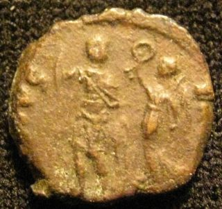Ae 4.  Arcadius 395 - 408 Ad.  Patina. photo