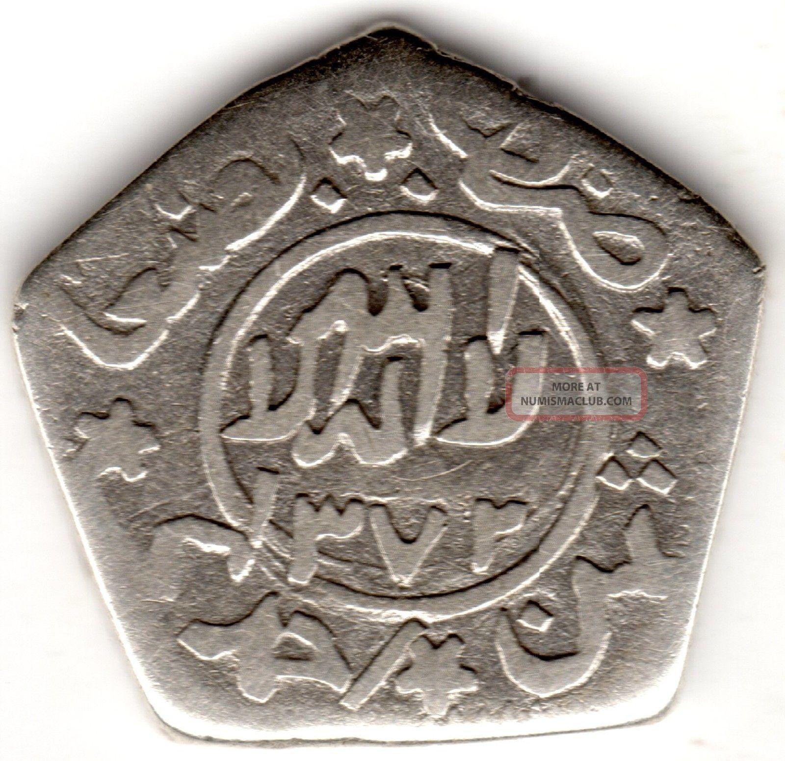 Ancient Silver Coin Rare Yemen Ex Fine 3. 5 Gram 1/8 ...
