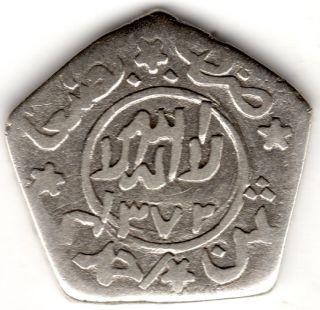 Ancient Silver Coin Rare Yemen Ex Fine 3.  5 Gram 1/8 Ahmadi Riyal.  A+ Investment photo
