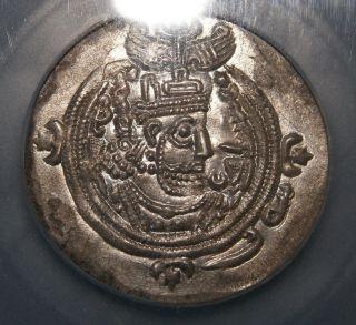Dark Age Sasanian Empire Syperb Silver Drachm Khusraw Ii Shy Icg Ms 62 photo