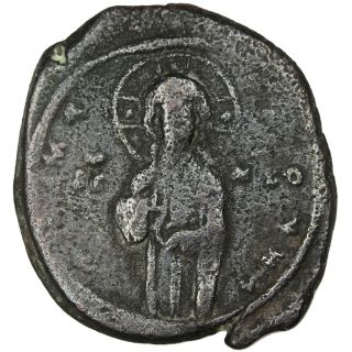 Unresearched Ancient Byzantine Bronze Coin Reasonable Price Coins: Ancient Coins & Paper Money