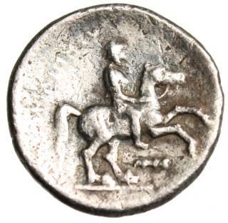 Philip Ii Silver Ar 1/5 Fifth Tetradrachm