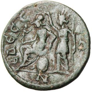 Gordian Iii Ae25