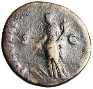 Domitian Ae As