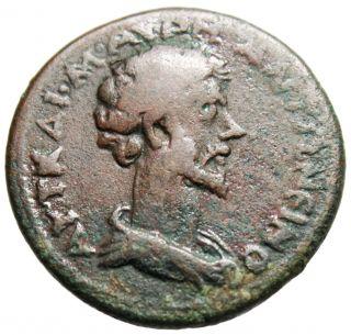 Marcus Aurelius Caesar Ae24
