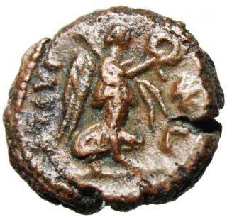 Scarce Diocletian Potin Tetradrachm
