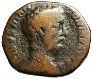 Divus Marcus Aurelius Ae Sestertius