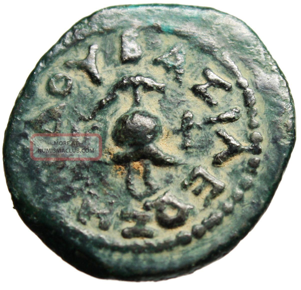 Herod The Great Ae Four Prutot