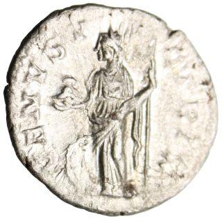 Julia Mamaea Silver Ar Denarius