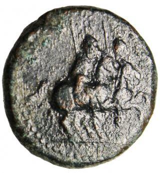 Rare Antiochus Ii Theos Ae20