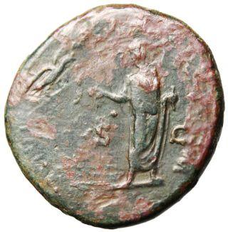 Scarce Hadrian Bronze Dupondius
