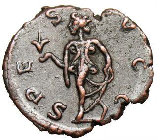 Ef Tetricus Ii Ae Antoninianus