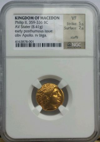 Kingdom Of Macedon,  Ancient Greek Coin,  Gold Vf Scuffs photo