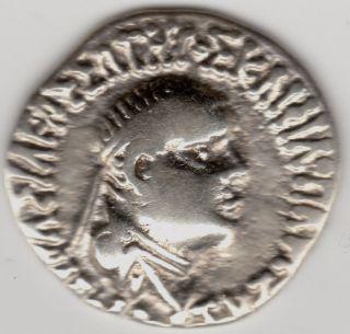 Rare Greek Silver Coin Bust Of Eudemus (v Rare) Alexander The Great Indo Greek photo