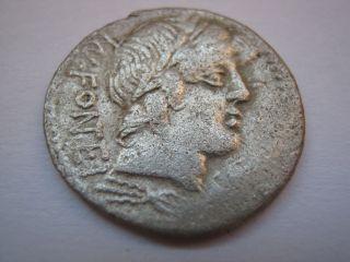Roman Republic Of Family Fonteia,  85 B.  C. photo