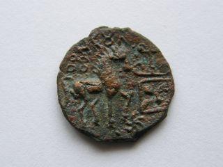 Ancient India.  Rare
