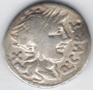 Tmm 116 - 115 Bc Roman Republic Denarius Curtius/salanas Fine Approx 18 - 19 Mm photo