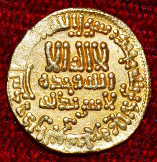 Nearly State Umayyad Dynasty Gold Coin - 7th Century photo