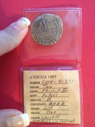 Authentic Valuable Rare 1622 Atocha Shipwreck Coin 2 Reale Grade 1 Phillip Ii photo