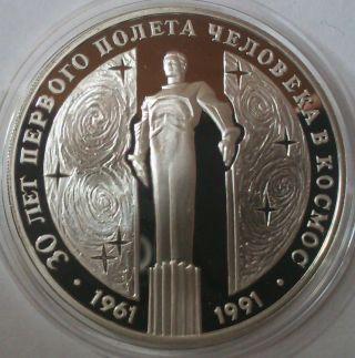 1991 Russia Россия Russland Ussr Cccp - Yuri Gagarin Monument 1 Oz Silver Proof photo