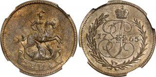 Russia Catherine Ii,  1762 - 1796 Denga 1765 Ngc Ms 63 Bn Bit H741 - R2 Very Rare photo