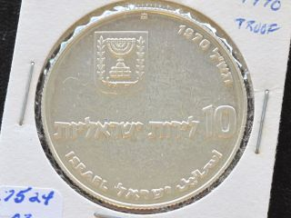 1970 Israel 10 Lirot Silver Proof Coin Pidyon Haben D4816 photo