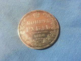 Russia 1850 St.  - Petersburg Nicholas I Empire Silver Rouble Ruble СПБ Rare ПА photo