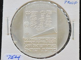 1973 Israel 10 Lirot Silver Proof Coin 25th Anniversary Independence Day D4818 photo