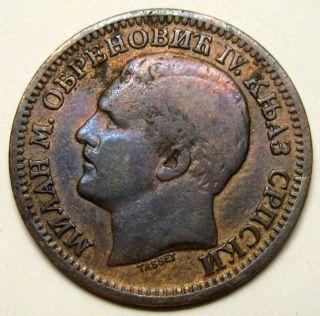 Serbia 5 Para Coin 1879 Km 7 One Year Type Patina Milan photo
