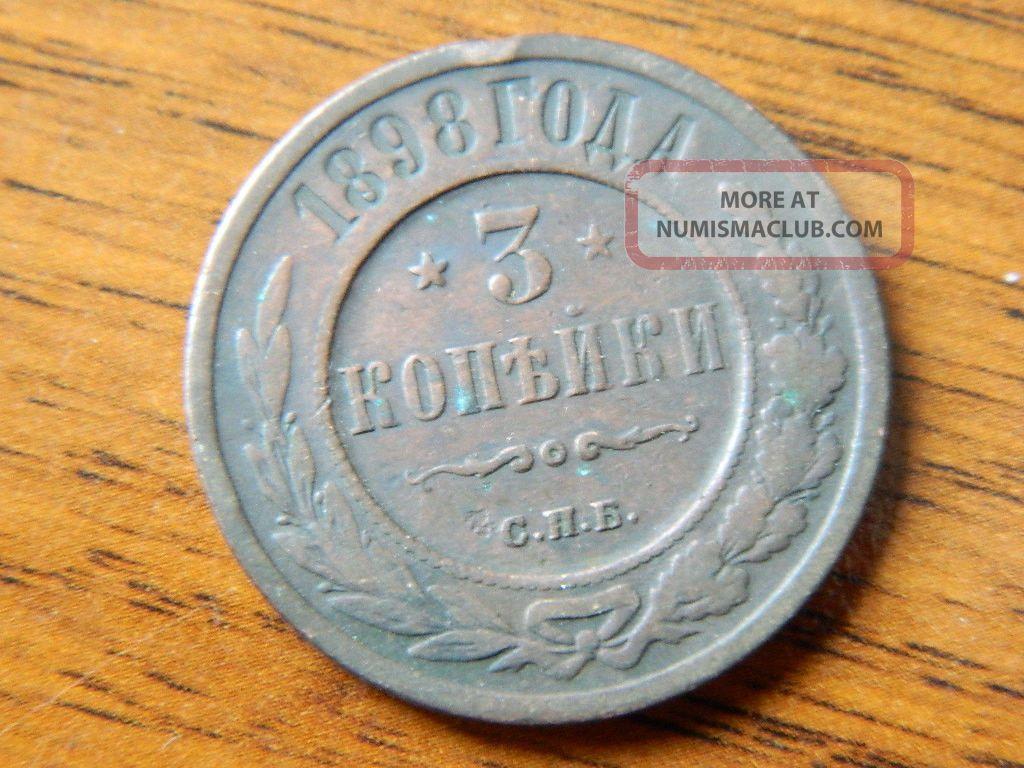 3 Kopeks 1898 Russia - (858) Russia photo