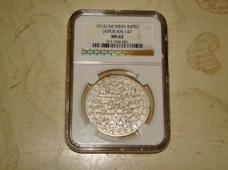 1913 // 34 India Rupee Jaipur Km - 147 Ngc Ms62 photo