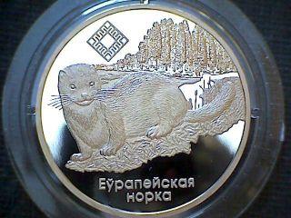 Belarus 2006 Rouble,  Wildlife,  European Mink,  Proof In Capsule,  Cu - Ni photo