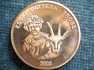 Switzerland 2003 5 Ceros Fantasy Euro Pattern Coin,  Youth With Goat,  Bu photo