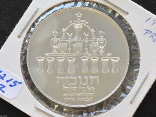 1974 Israel 5 Lirot Silver Proof Coin Hanukkah D4808 photo