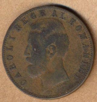 Romania 5 Bani 1884 photo