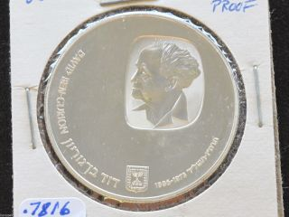 1974 Israel 25 Lirot Silver Proof Coin Death Of David Ben Gurion D4836 photo